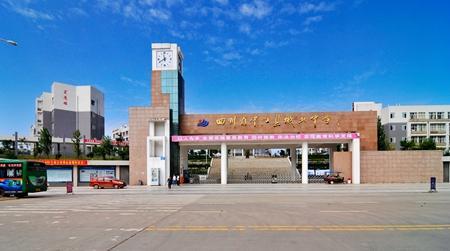 中江县城北中学热水项目