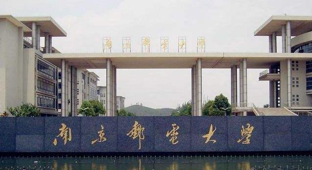 南京邮电大学蒸汽项目