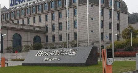 中兴通讯南京研发中心食堂